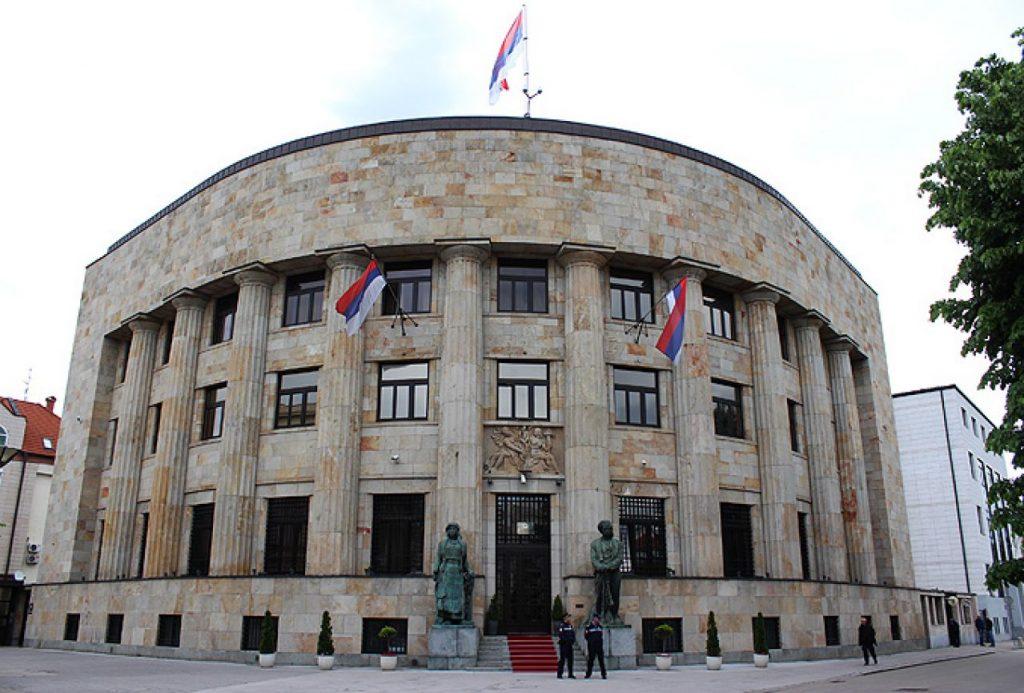 Palata predsjednika Republike Srpske
