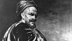 Husein-kapetan Gradaščević