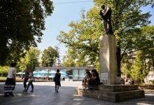 Park Petar Kočić