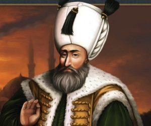 Sulejman I Veličanstveni