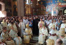 Sveta arhijerejska liturgija