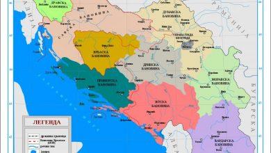 Kraljevina Jugoslavija, mapa