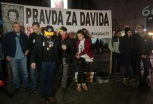 Pravda za Davida, 24.11.2018. godine / foto: Nikola Morača