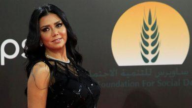 Rania Youssef