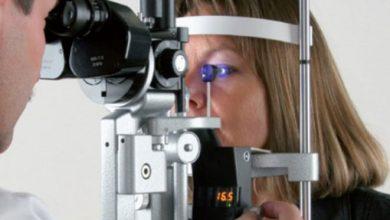 Besplatno mjerenje očnog pritiska