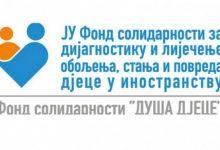 Za liječenje djece u inostranstvu potreban prijedlog zdravstvene ustanove